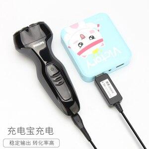 Image 5 - Prise USB câble A00390 adaptateur électrique cordon dalimentation chargeur pour Philips rasoirs QG3320 QP2520 QP2530 QP2630 Pro QP6510 QP6520