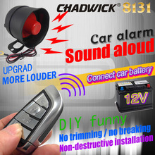 Auto Car Alarm Vibrating aware System Anti-theft remote control siren mute sound alound alert big voice warning CHADWICK 8131