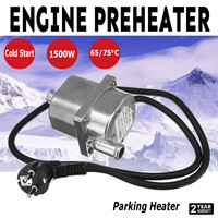 220V 1500W Auto Car Engine Pump Water Tank Air Cooled Engine Heater Preheater