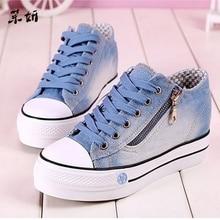 Side Zipper Denim Women's Casual Shoes P