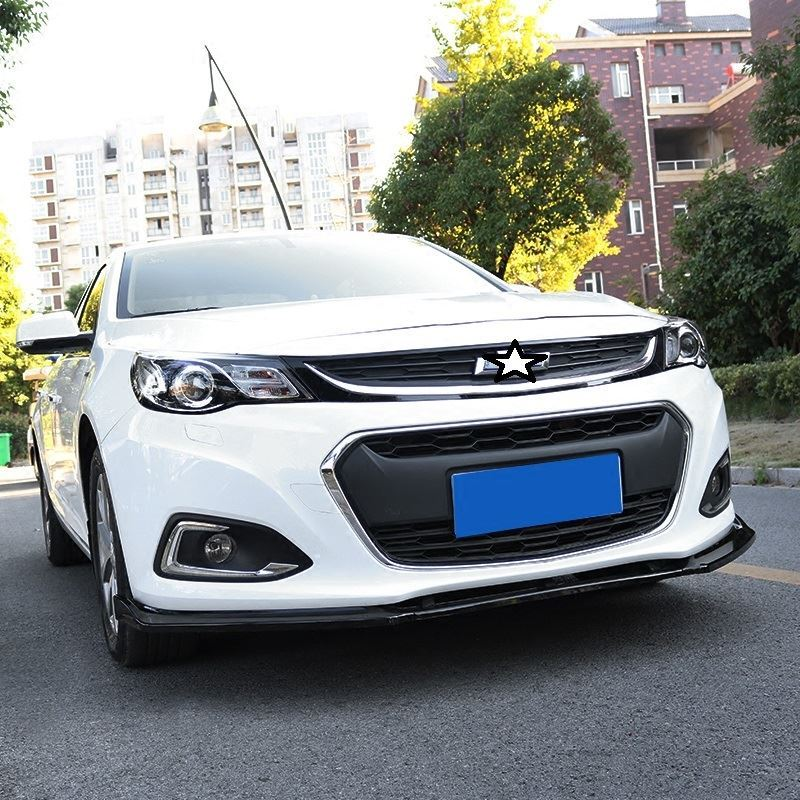 Molding Coche Protector Car Accessories Car styling Bumper Sticker Styling Mouldings 12 13 14 15 16 17 18 FOR Chevrolet Malibu in Styling Mouldings from Automobiles Motorcycles