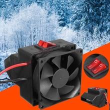 12 В 300 Вт автомобильный обогреватель для автомобиля с горячим вентилятором для вождения Defroster Demister для автомобиля портативное устройство контроля температуры