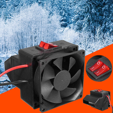 12V 300W Car Vehicle Heating Heater Hot Fan Driving Defroster Demister For Portable Temperature Control Device