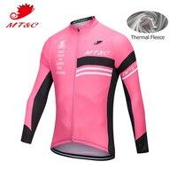 MT&C Men Winter Cycling Jersey Wathet Red White Stripes Sport Style Windproof Fleece Clothes Quick Dry Bicycle Sportswear Bike
