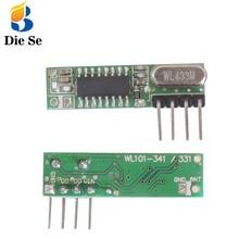 433 МГц модуль радиочастотный беспроводной приемник модуль Супергетеродинный 433 МГц беспроводной для arduino DIY релейный приемник