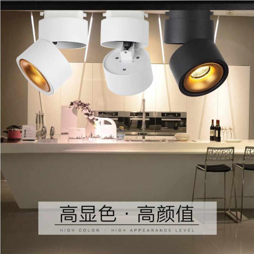 7W//10W LED Ceiling Lamp COB Light Track Rail Picture Spotlight Jewellery Store