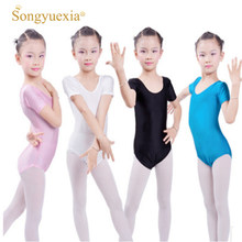 2017 Girls Ballet Bodysuit Children Blue White Dance Leotard Short Sleeved Gymnastics Wear Children ballet dancewear jumpsuit(China)