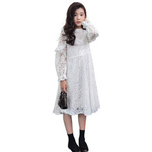 1056477061 Girls White Graduation Dress Promotion-Shop for Promotional Girls ...