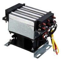 سخانات كهربائية درجة حرارة ثابتة الصناعية PTC مروحة ومدفأة 300 W 220 V AC حاضنة الهواء مروحة ومدفأة تجفيف جهاز
