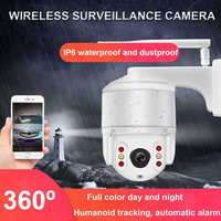 1080P HD Automatic Tracking 360 Degree 2 Way Home Security Wireless Smart IP Camera Waterproof Wifi Monitor Motion Detection