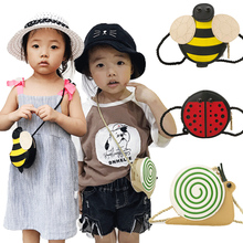 PUDCOCO Newest Cute Baby Girls Tassel Purse handbag Children Kids Cartoon Cross-body Shoulder bag