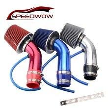 "SPEEDWOW Alumimum 3 ""75mm 자동차 차가운 공기 흡입 시스템 터보 유도 파이프 튜브 + 콘 공기 필터"
