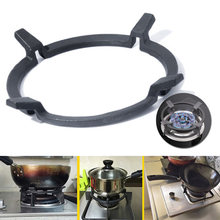 1pc Black Wok Stands Cast Iron Wok Pan Support Rack For Burners Protective Gas Hobs Cookers Kitchen Supplies Tool Accessories(China)