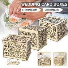 S/M/L Размер DIY Свадебная подарочная коробка деревянная копилка с замком Красивые свадебные украшения для дня рождения