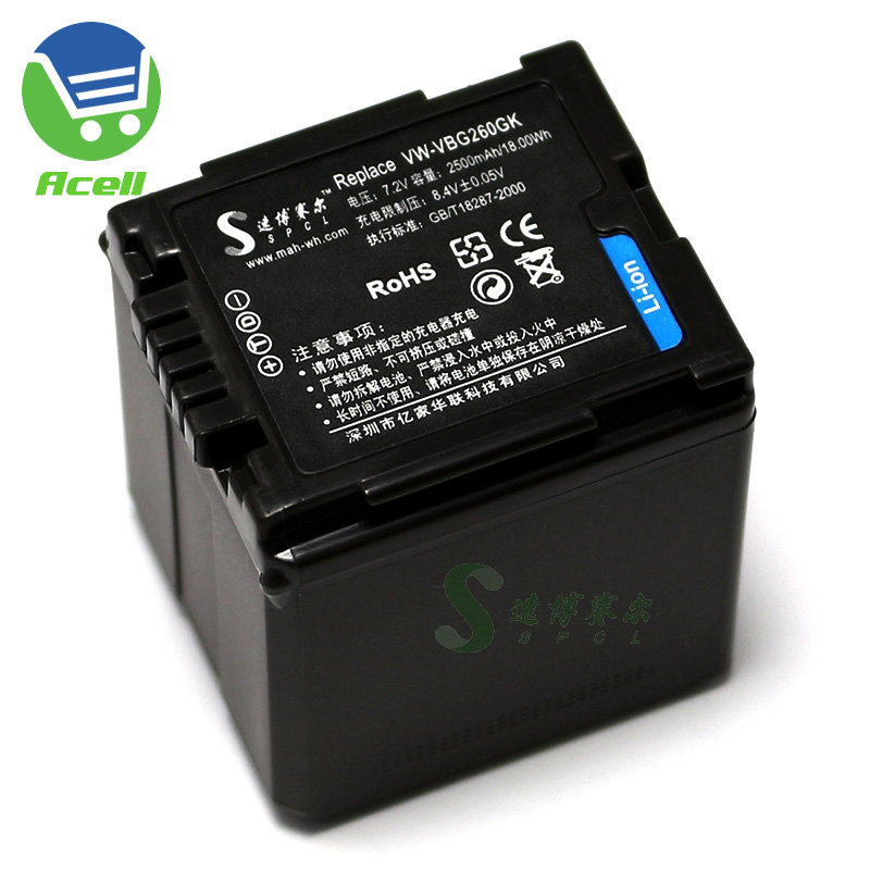 VW-VBG260 Battery for <font><b>Panasonic</b></font> HDC-SD200 SD600 SD700 SDT750 HS300 HS700 TM200 TM700 TMT750 <font><b>SDR</b></font>-<font><b>H80</b></font> H90 AG-HMR10 Camcorder image