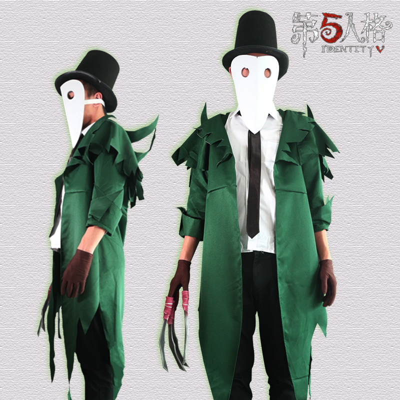 Milky Way Anime Chinese Game Identity V Cosplay Costume Fifth Personality The Ripper Artist Jack Anime Cosplay Costume Game