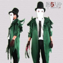 Milky Way Chinese Identity V Fifth Ripper Artist Jack Anime Cosplay Costume Game