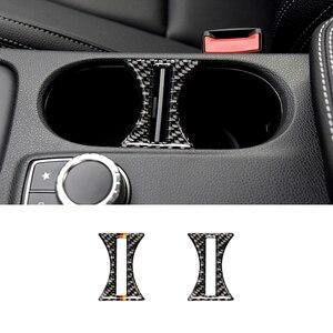 Image 2 - 메르세데스 벤츠 클래스 W176 X156 C117 14 17 자동차 인테리어 워터 컵 홀더 장식 탄소 섬유 커버