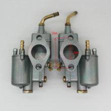 Alto desempenho 1 par left & right 28mm carb par vergaser carburador carb y apto para k302 bmw m72 mt ural k750 mw dnepr