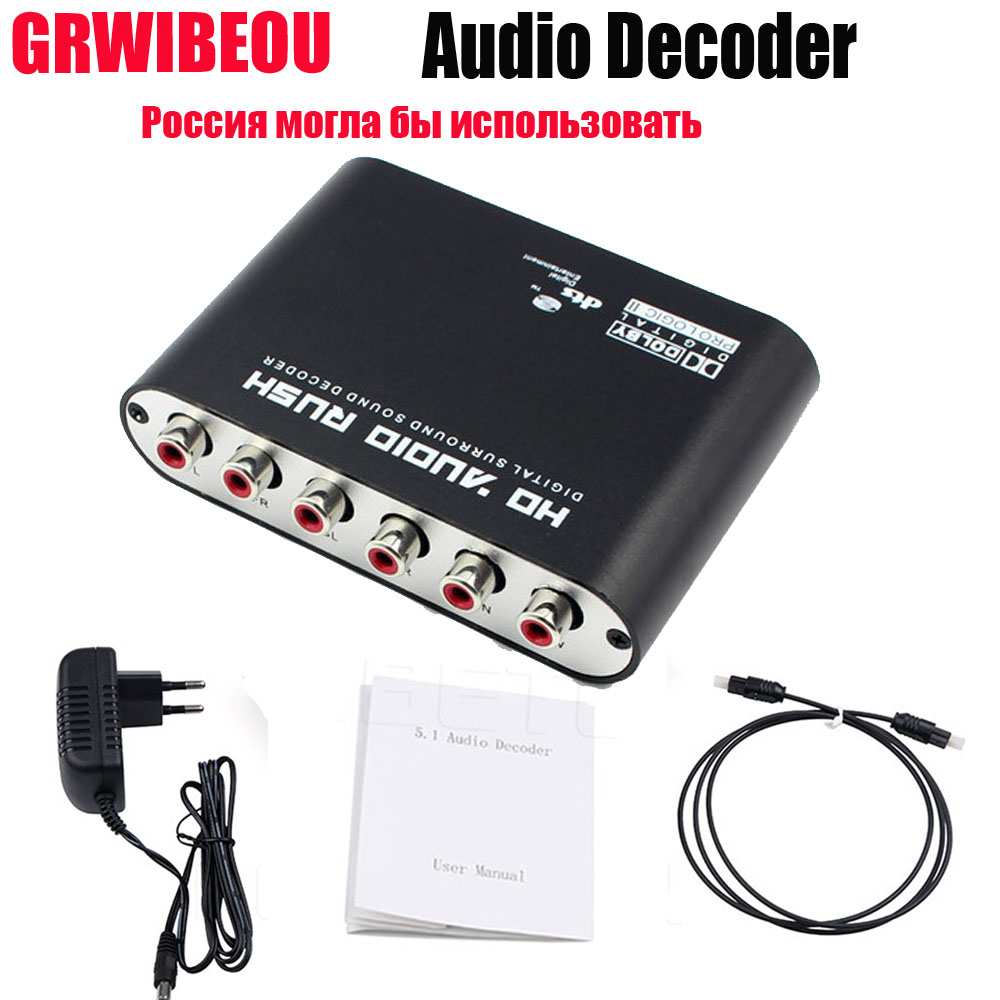 Digital 5.1 decodificador de áudio dolby dts/Ac-3 óptico para 5.1-canal rca conversor analógico som áudio adaptador amplificador conversor novo