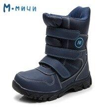 (Отправить от России) Mmnun 2018 зимняя обувь для мальчиков Высокое качество зимние ботинки ботинки зимние для мальчиков тепло зимние сапоги для мальчика Возраст 8-12 Размер 32-37 ML9270