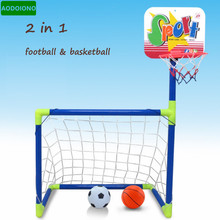 2 в 1 съемный узел Футбольные Детские футбольные ворота крытый и открытый игрушки развивающие фитнес игрушки держатель для баскетбольного мяча комбо