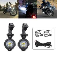 1 компл. универсальный мотоцикл светодио дный вспомогательный противотуманных фар Assemblie дальнего 40 Вт фар для BMW R1200GS/ADV/F800GS DC 10 В-24 В