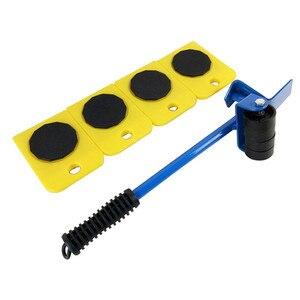 Image 2 - Мебельный подъемник слайдеры простой подъемный инструмент для перемещения набор 1 подъемник и 4 слайдера для перемещения тяжелого мебельного прибора машинный инструмент