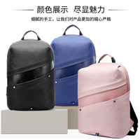 Tuguan Woman Campus School Wind Korea Joker Backpack Fashion Trend College Student Both Shoulders Package Computer Packing Book