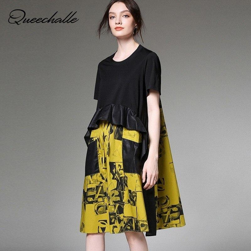 Elegant Dress Fashion Print Patchwork Ruffles Waist Loose Dress A line Black Khaki Yellow Casual Plus Size Dress With Pockets