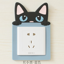 Noctilucent button Switch Protect Sheath Concise Modern Household Set Socket Decoration Personality Room Edge Banding(China)
