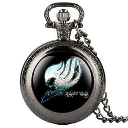 Skyrim карманные часы для женщин для мужчин Fairy Tail узор кварцевые карманные часы для студентов арабский цифровой подарок для карманные часы