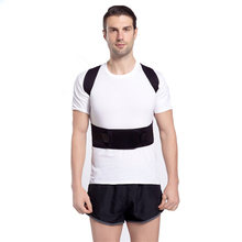 Magnetic Therapy Posture Corrector Brace Shoulder Back Support Belt For Men Women Braces Supports