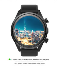 "KINGWEAR KC05 Smart Watch Android 7.1 4G Smartwatch Phone 1GB+16GB 1.39"" AMOLED WIFI GPS Sim IP67 Waterproof with Camera(China)"