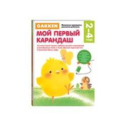 Boeken EKSMO 4753538 kinderen onderwijs encyclopedie alfabet woordenboek boek voor baby MTpromo