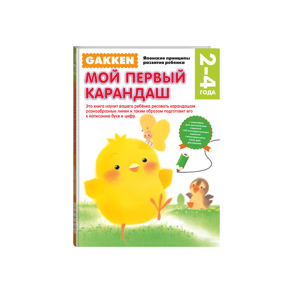 Books EKSMO 4753538 Children Education Encyclopedia Alphabet Dictionary Book For Baby MTpromo