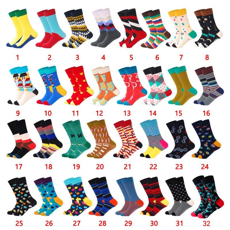 Analytical Lionzone Mens Dress Socks Gift For Gay Streetwear Hip Hop Dance Skateboard Out Door Colored Patterns Happy Socks Street Fashion Underwear & Sleepwears