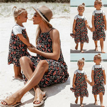 Mother Daughter Matching Clothes Motherand daughter dresses printing matching mom girls Maxi Dress Family Clothes Sleeveless mother daughter dresses sleeveless colorblock long dress mother daughter clothes mom and daughter dress family matching clothes