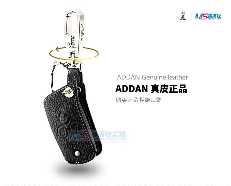 Cuero genuino cubierta de la llave del coche para Honda CR-Z ACCORD - Accesorios de interior de coche - foto 3