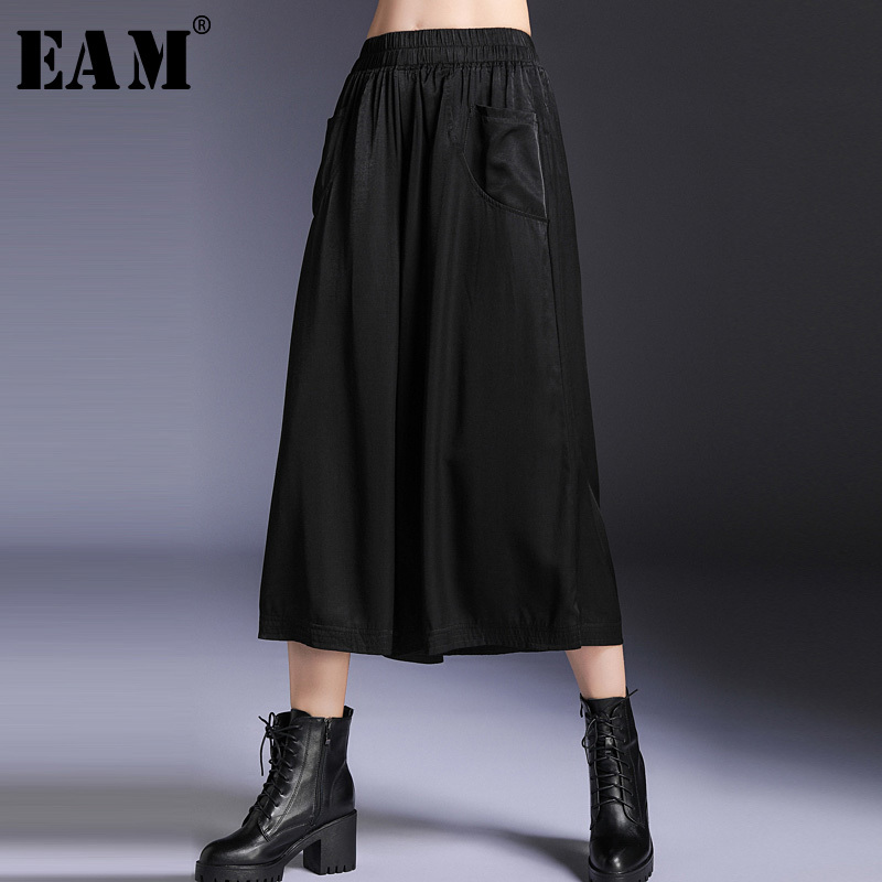 [EAM] 2019 New Spring Summer High Elastic Waist Loose Black Leisure   Wide     Leg     Pants   Women Trousers Fashion Tide All-match JS510