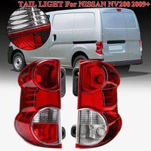 1 пара красный задний фонарь стоп для NISSAN NV200 фонарь задний стоп-сигнал задний сигнальная лампа 26550-JX00A 26555-JX31A