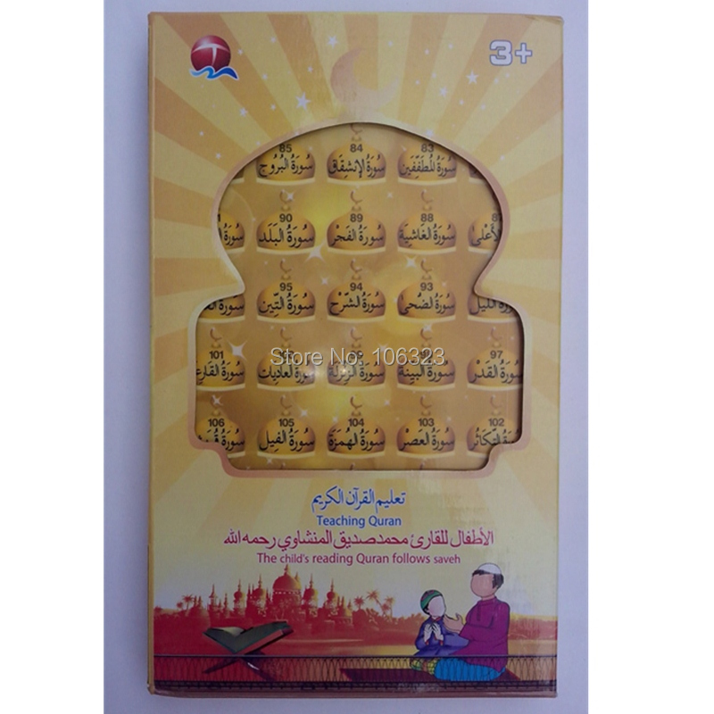 38 Chapters Quran Child Follow, Arabic Stroy Machines, Touch Screen Mini Tablet ipad Learning Toys, Islamic Educational Teaching