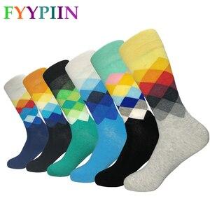 Happy socks прямые настоящие носки 2019, мужские стандартные Модные цветные хлопковые носки со стразами