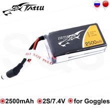 Tattu Lipo batterie 2 s 2500 mAh Lipo 7.4 V FPV batterie de lunettes pour Fatshark lunettes RC outils RC accessoires FPV pièces