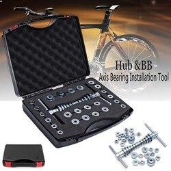 Nova bicicleta suporte inferior hub da bicicleta bb eixo rolamento remoção kit de instalação conjunto ferramentas mão