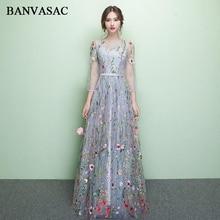BANVASAC O Neck Floral Print Lace Appliques Long Evening Dre
