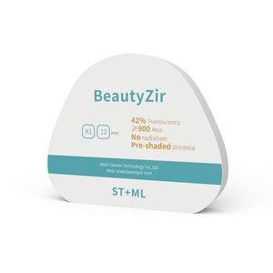 super translucent Amann Girrbach multilayer dental zirconia block for Ceramill  Motion2/Motion1 cad cam