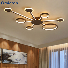 Omicron Modern Brown Led Chandelier Lights Iron Aluminum Body For Bedroom Living Room Dining Chandeliers Fixtures