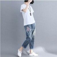 Summer Women Ripped Jeans Loose Embroidery Boyfriends Denim Pants Harem Pants Female Elastic High Waist Hole Jeans