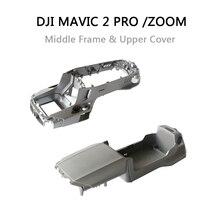 100% оригинальный, новый DJI Mavic 2 PRO ZOOM средняя рамка Mavic 2 Корпус для ремонта дрона верхняя крышка Запасные части
